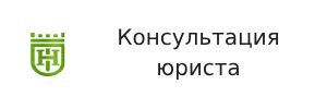 Юридические услуги Нагиев и Партнеры банкротство адвокаты (43)